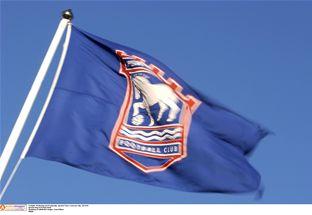 5 - 1 win for Ipswich Town over West Ham